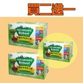 標達Buder-有機甜菜根精力湯(買2盒再送1盒,共3盒) **效期2023.10.06**