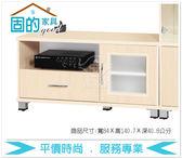 《固的家具GOOD》37-1-AZ AA06左開放一抽右單框開門矮櫃【雙北市含搬運組裝】