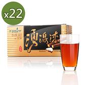 青玉牛蒡茶 湧湶淶黑棗牛蒡茶包 (6g*20包入/盒)x22盒