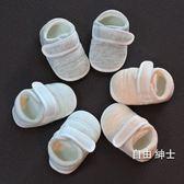 嬰兒鞋0-3-6個月春秋新生兒小鞋子布鞋軟底寶寶學步鞋步前鞋透氣(免運)