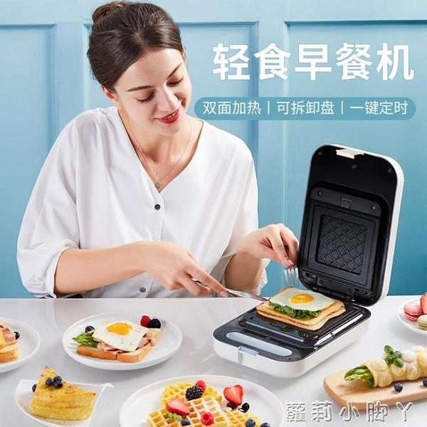110v三明治機早餐機神器美國日本臺灣小家電華夫餅面包機廚房電器 NMS蘿莉新品