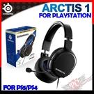 [ PCPARTY ] SteelSeries Arctis 1 PLAYSTATION 電競耳機