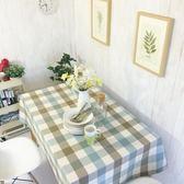 文藝防水桌布田園長方形餐桌布茶幾臺布棉麻桌墊