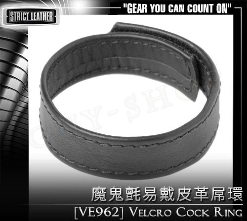 美國 XRBrands STRICT LEATHER 魔鬼氈易戴皮革屌環 Velcro Cock Ring