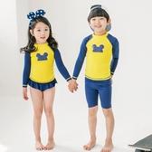 兒童泳裝 新款韓國兒童分體泳衣男孩防曬游泳裝寶寶泳褲套裝