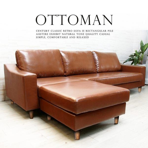 【預購】Ottoman奧圖曼舒適皮革L型沙發-2色(HS1/0866)【DD House】