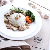 【日燦】香蒜野菇嫩雞醬--肉質軟嫩~芳香營養!--250公克/包