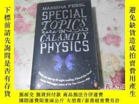 二手書博民逛書店Special罕見topics in calamity(Mari