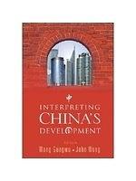 二手書博民逛書店 《Interpreting China s Development》 R2Y ISBN:9812708065│Gungwu