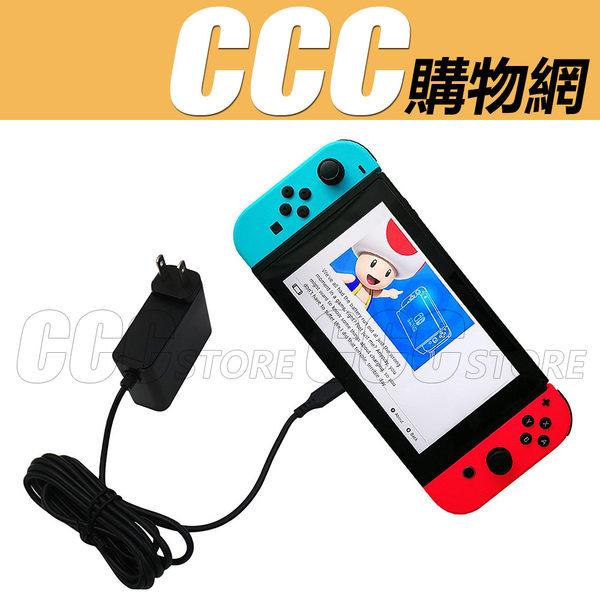 任天堂 Switch 充電器 旅充 NS主機 遊戲機