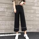 新款闊腿褲女2020春秋季薄款寬鬆顯瘦休閒學生直筒褲潮墜感九分褲