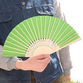 扇子 可愛純色紙質折疊扇夏季便攜隨身扇子LJ9532『夢幻家居』