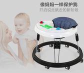 學步車嬰兒童寶寶6/7-18個月防U型側翻多功能滑行車可折疊助步車igo   琉璃美衣