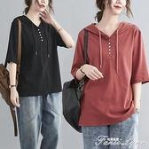 大碼女裝夏季純色連帽短袖T恤女寬鬆韓版遮肚顯瘦洋氣打底衫上衣 范思蓮恩