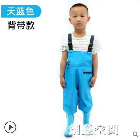 兒童連體防水雨褲下水褲幼兒園玩沙衣服捕魚小孩水叉雨鞋男女童 創意新品