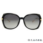 HELEN KELLER 林志玲代言 H8733 P01 (黑-金) 大框款 偏光太陽眼鏡 久必大眼鏡