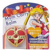 Anime Cosme美少女戰士隨身保濕膏-月光心鑽 1.7g