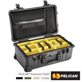 美國 PELICAN 1510SC 輪座拉桿超輕氣密箱 (上蓋電腦包+隔板組) 黑色 可放筆電 公司貨