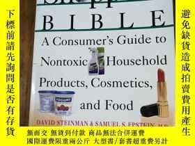二手書博民逛書店The罕見Safe Shopper s Bible: A Consumer s Guide to Nontoxic