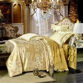 被套單件 1.5/1.8/2.0m米床單雙人床上用品學生宿舍貢緞提花被罩  小時光生活館