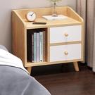 床頭櫃 北歐床頭櫃迷你置物架小型簡約現代臥室收納簡易床邊小櫃子儲物櫃 2021新款