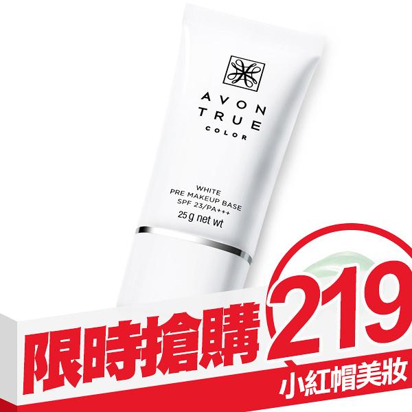 AVON 雅芳 光感潤色隔離霜 25g 淺綠款 SPF23 PA+++【小紅帽美妝】