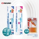 日本maruman 音波震動牙刷 1入 (藍/粉)【加贈齒間刷隨機款1組】  ◇iKIREI