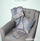 輕奢沙發靠墊抱枕北歐風格歐式奢華抱枕樣板房別墅客廳靠枕套高檔 ATF 【全館免運】