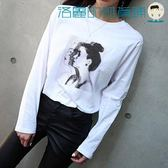【618好康又一發】韓版bf風復古人物印花長袖T恤