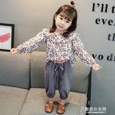 女寶寶春裝套裝0一1-2-3歲韓國潮洋氣公主兒童裝女童春裝【東京衣秀】