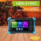 HBS-5100C 5吋 800萬4K工程寶 監視器測試 AHD CVI TVI CVBS IPCAM HDMI 尋線器