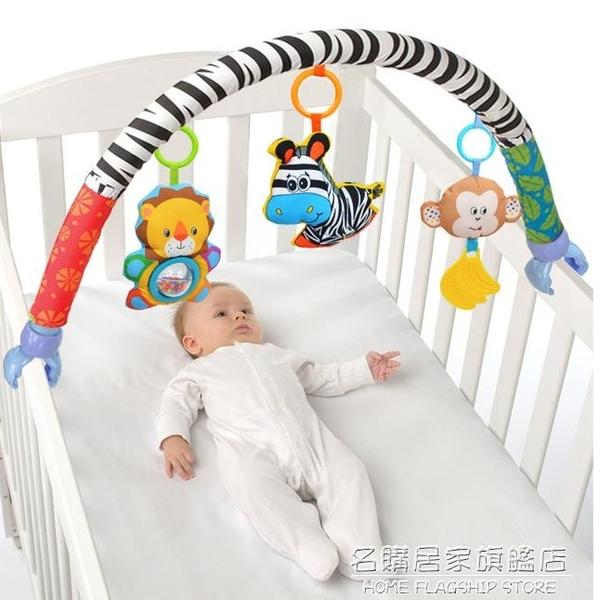 美國SOZZY多功能嬰兒車夾床夾寶寶床鈴轉鈴BB器 新生兒吊掛鈴玩具 NMS名購新品