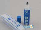 *日光部屋* arena (公司貨)/AGL-140E 塗抹式泳鏡防霧劑(15ml)