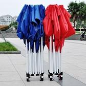 戶外四腳傘帳篷伸縮折疊雨棚車棚擺攤遮陽傘【步行者戶外生活館】