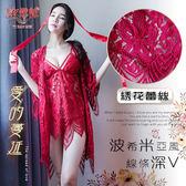 情趣睡衣專賣 新品推薦 愛的蔓延!波希米亞風線條深V蕾絲套裝﹝紅﹞