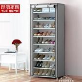 簡易鞋柜尼龍布多層現代簡約防塵鞋柜家用鞋架宿舍組合收納柜寢室 新年禮物YXS