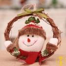2個裝 裝飾品聖誕花環藤圈裝飾藤條掛件櫥窗掛【雲木雜貨】