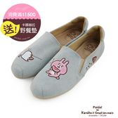 Paidal x 卡娜赫拉的小動物 - 清涼一夏西瓜籽牛仔休閒鞋樂福鞋