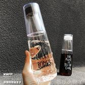 塑料隨手杯創意字母原宿學生水瓶個性情侶戶外簡約防漏抗摔壺 全館免運