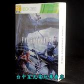 【XB360原版片】XBOX 360 太空戰士13-2 FF13-2 限量版 限定版 中文版全新品【台中星光電玩】