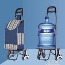 爬樓購物車老人買菜車小拉車可摺疊拖車拉桿小推車行李車便捷家用HM 3C優購