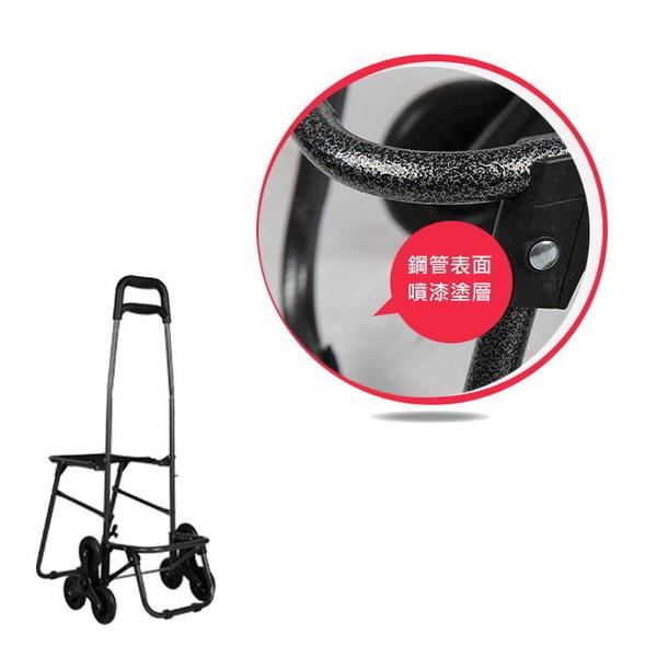 【DF195】爬樓梯折疊購物車(附椅款)可爬梯附設坐椅休息菜籃車360度行動椅子買菜車 EZGO商城