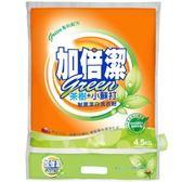 加倍潔 茶樹+小蘇打制菌洗衣粉(4.5kgx4包/箱)