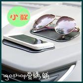 ❖i go shop❖ 手機防滑墊 防護墊 置物墊 止滑墊 車內置物貼 汽車 車載【G0014】
