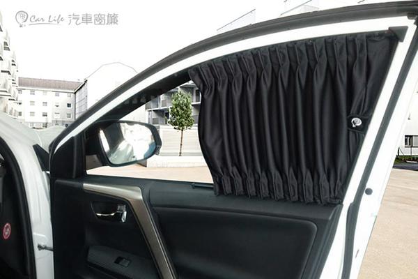 carlife美背式汽車窗簾(休旅車/小箱車用)-時尚水晶黑【5窗 側前+側後+後擋】北中南皆可安裝
