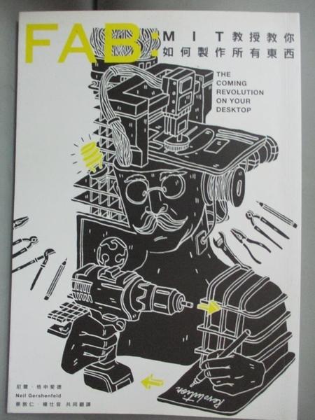 【書寶二手書T3/財經企管_NSI】Fab-MIT教授教你如何製作所有東西_尼爾.格申斐德