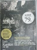 【書寶二手書T5/一般小說_JJL】黑與藍_伊恩.藍欽 , 黃政淵