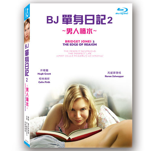 新動國際【BJ單身日記2:男人禍水(BD)】BRIDGET JONES 2 :THE EDGE OF REASON BD
