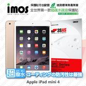 【愛瘋潮】Apple iPad mini 4 iMOS 3SAS 防潑水 防指紋 疏油疏水 螢幕保護貼 現+預
