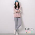 betty's貝蒂思 腰間鬆緊彈性窄管褲(中灰)